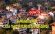 SAFRANBOLU'NUN KISA TANITIM FİLMİ BÜYÜK İLGİ GÖRDÜ